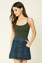 Forever 21 FOREVER 21+ Classic Cotton-Blend Cami