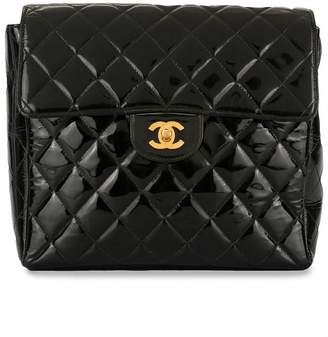 Chanel Pre-Owned quilted CC backpack