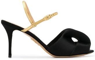 Charlotte Olympia Drew slingback sandals