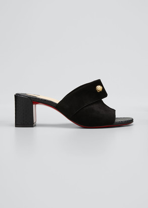 Christian Louboutin Suede Red Sole Mule Sandals