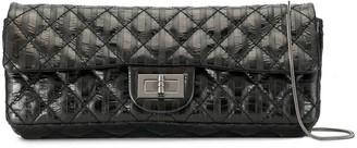 Chanel Pre Owned 2009 2.55 Stripe Shoulder Bag