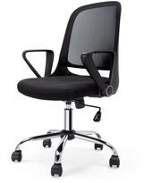Rizzo Swivel Office Chair, Black