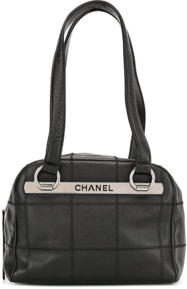Chanel Pre Owned Choco Bar logo shoulder bag