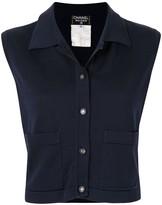 Chanel Pre Owned CC button vest