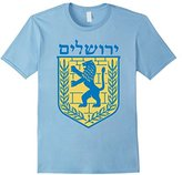 philosophy Lion of Judah T-Shirt Israel Jewish Jerusalem Jew Hebrew Tee