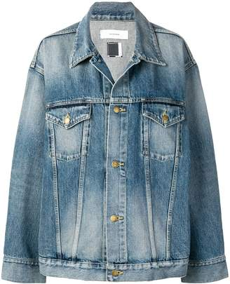Facetasm striped denim jacket