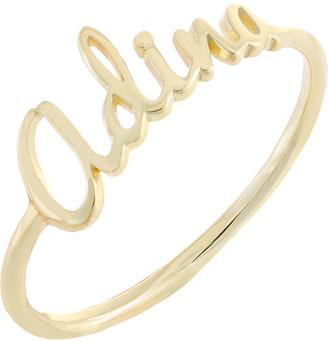 Adina's Jewels 14k Script Name Ring, Size 6-8