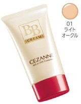 Cezanne Canmake Japan BB Cream All-in-one Foundation SPF 23 PA++ Great for Skin