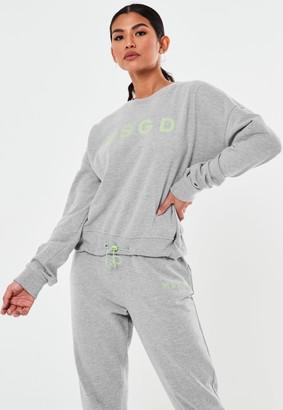 Missguided Grey Msgd Toggle Hem Sweatshirt