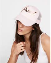 Express fros? trucker hat