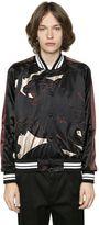 Valentino Panther Satin Souvenir Jacket