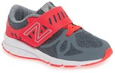 New Balance Vazee Rush 200 Athletic Shoe - Wide Width Available (Baby & Toddler)