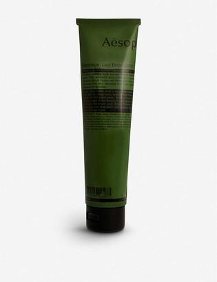 Aesop Geranium Leaf body scrub 170ml