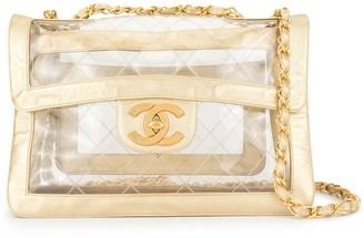 Chanel Pre Owned 1994-1996 quilted Jumbo XL Double Chain bag
