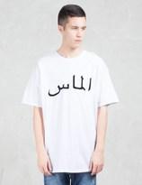 Diamond Supply Co. Arabic S/S T-Shirt