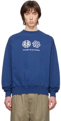 Rassvet Blue Reflective Logo Sweatshirt