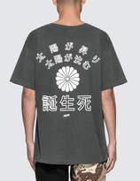 10.Deep The Sun Also Sets T-Shirt