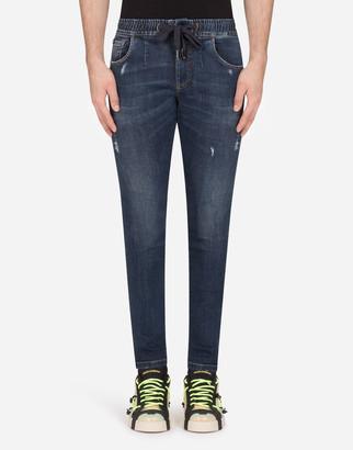 Dolce & Gabbana Stretch Jogging Jeans