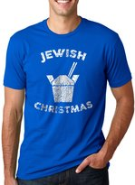 Crazy Dog T-shirts Crazy Dog Tshirts Mens Jewish Christmas Funny Chinese Take Out T shirt