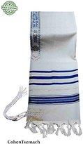 Talitnia 100% Wool Tallit Prayer Shawl in Stripes