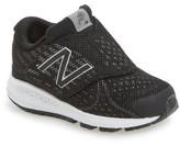 New Balance Boy's Vazee Rush V2 Sneaker