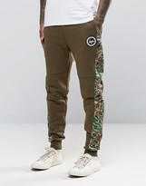 Hype Cuffed Joggers With Camo Panels