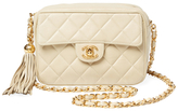 Chanel Vintage Beige Quilted Lambskin Camera Small