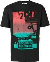 McQ graphic print T-shirt