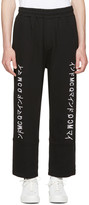 McQ by Alexander McQueen Black Katsumi Lounge Pants