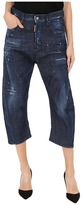 DSQUARED2 Kawaii Jeans in Blue