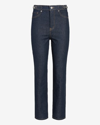 Express Super High Waisted Side Buckle Mom Jeans