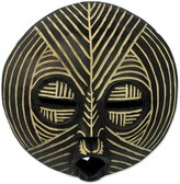 Novica Decorative Ghanaian Wood Mask, 'Zebra'