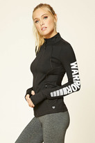 Forever 21 Warrior Track Jacket