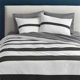 CB2 Elwood Full/Queen Duvet Cover