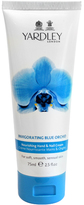 Yardley London Blue Orchid Hand and Nail Cream