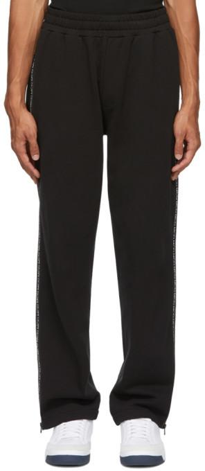 McQ Black Swallow Zip Sweatpants