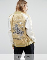 Puma Souvenir Satin Jacket In Khaki