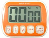 "DRETEC ( Doritekku ) DRETEC digital timer ""Sweets"" orange T-154OR"
