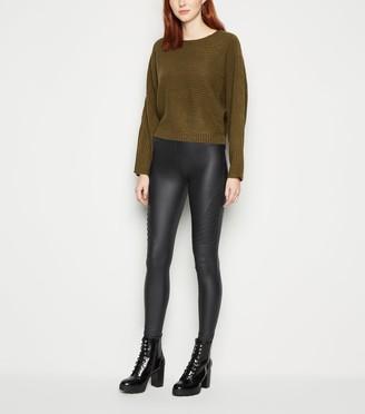 New Look Tall Leather-Look Biker Leggings
