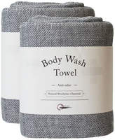Nawrap Woven Japanese Body Wash Towels (Set of 2)
