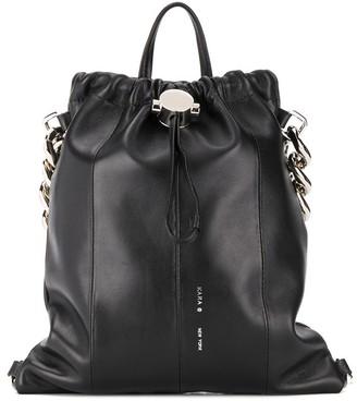 Kara Chunky Chain Backpack