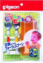 Pigeon Baby Self-Educational Spoon and Fork Stainless with storage case (japan import)