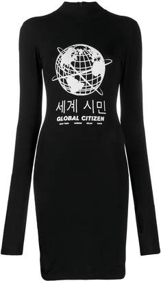 House of Holland global citizen fitted dress