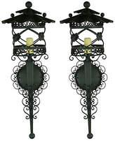 One Kings Lane Vintage French Scrolled Lantern Sconces - Set of 2