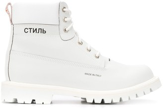 Heron Preston Reflective lace-up ankle boots