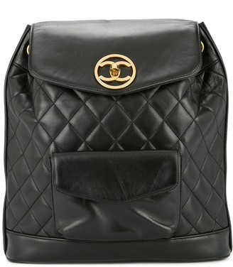 Chanel Pre Owned 1991-1994 CC chain backpack