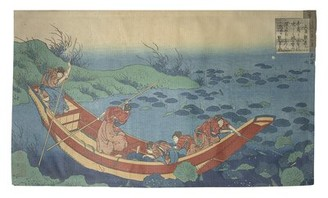Blue Area World Menagerie Hague Boat Among the Lily Pads Rug World Menagerie Rug Size: Rectangle 3'3'' x 5'3''