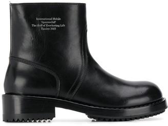 Raf Simons Chunky Slip-On Boots