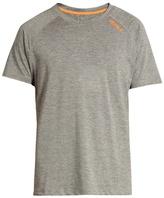 2xu Urban Short-sleeved Performance Top