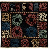 "Bloomingdale's Kaitag Collection Oriental Rug, 4'9"" x 4'10"""